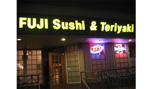Fuji Sushi image